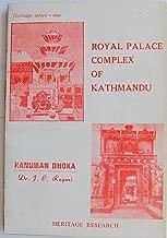 Royal Palace Complex of Kathmandu