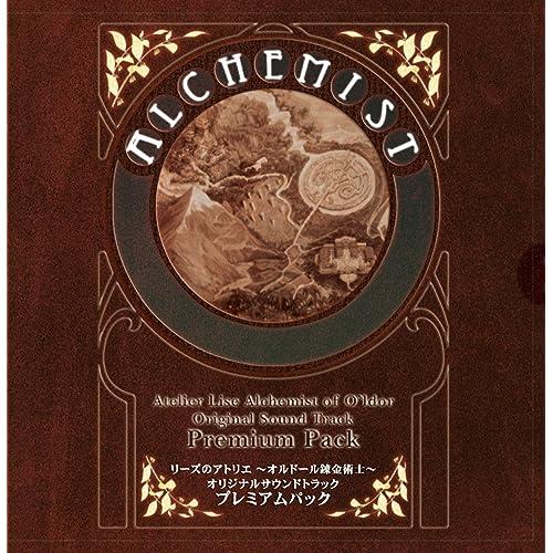 リーズのアトリエ〜オルドールの錬金術士〜 オリジナルサウンドトラック プレミアムパック【DISC 1】