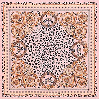 Happy-L New 70cm Twill Silk Scarf Ladies Decorative Scarf Small Scarf Retro Leopard Flower Square Scarf (Color : 02)