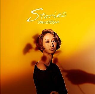 Stories(通常盤)