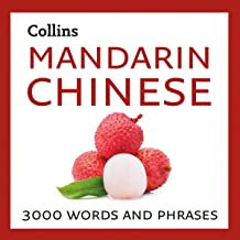 Learn Mandarin Chinese: 3000 essential words and phrases