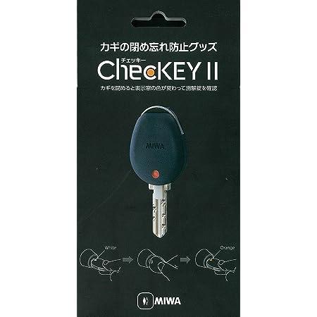 美和ロック ChecKEYⅡ (チェッキー) ブラック M00027-0