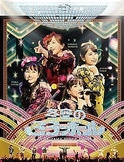 ももいろクリスマス2019~冬空のミラーボール~ LIVE Blu-ray(特典:懐かしきメンコ4種セット付き)
