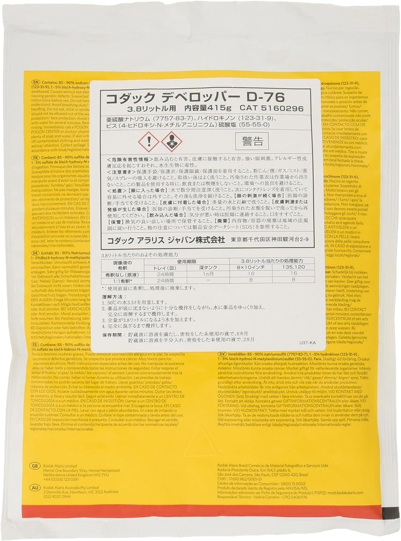 Kodak D-76 Developer All items free shipping Powder B Film W Gallon Inexpensive and 1