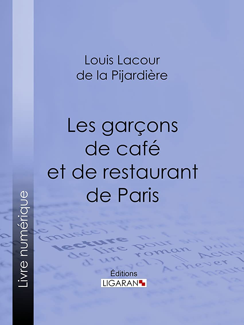 スーダンゴミ箱資料Les gar?ons de café et de restaurant de Paris (French Edition)