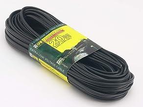 HPM RGL9 20m Garden Duty Garden Light Cable 20m Garden Duty Garden Light Cable, Black