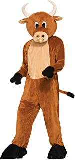 farm animal mascot costumes