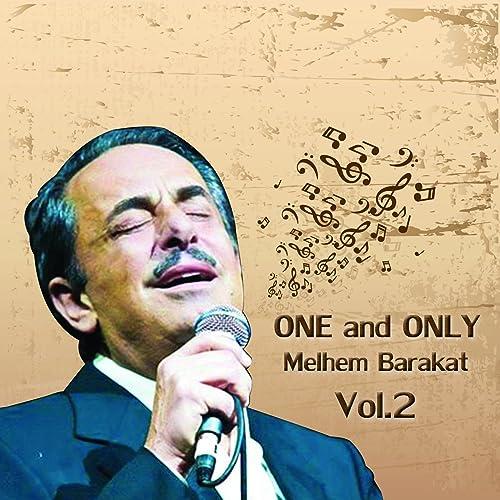 MP3 BARAKAT TÉLÉCHARGER MELHEM