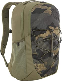 Best camo north face backpack Reviews