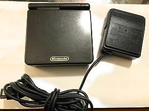 Game Boy Advance SP Onyx