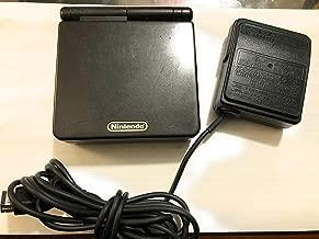 Nintendo Game Boy Advance SP - Onyx