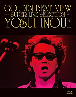 GOLDEN BEST VIEW ~SUPER LIVE SELECTION~ [Blu-ray]