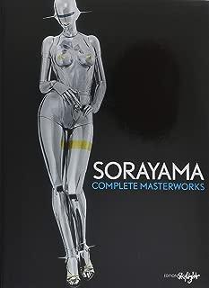 Best hajime sorayama sexy robot Reviews