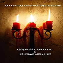 G&B Ministry Christmas Songs Collection