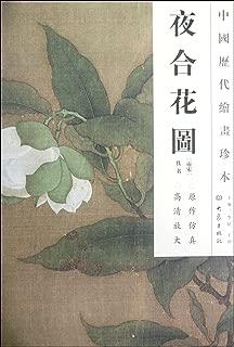 magnolia coco