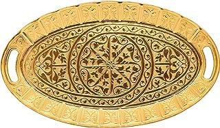 Turkish Ottoman Coffee Tea Beverage Serving Ellipse Tray (Antique Gold)