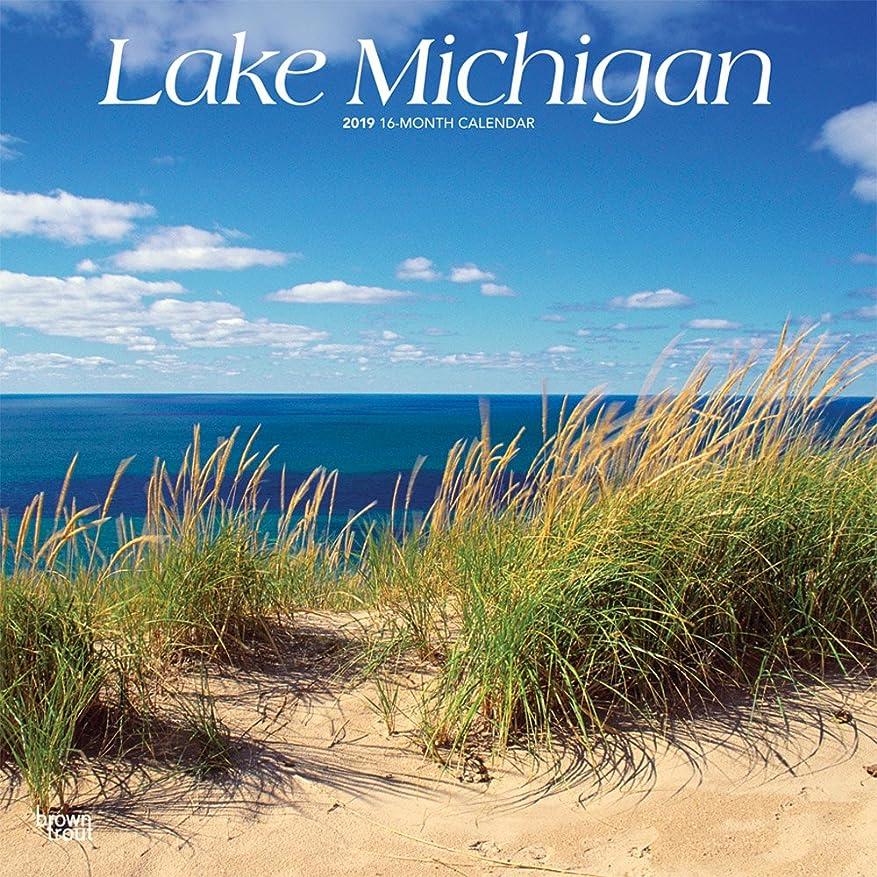 反対する申請中いくつかのLake Michigan 2019 Calendar