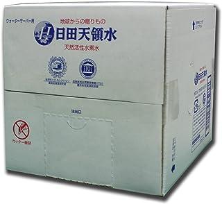 日田天領水 10L(サーバー用)