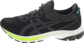 Asics Gel-Kumo Lyte 2 mens Road Running Shoes