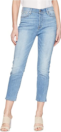 7 For All Mankind - High-Waist Josefina w/ Distress in Heritage Valley 4