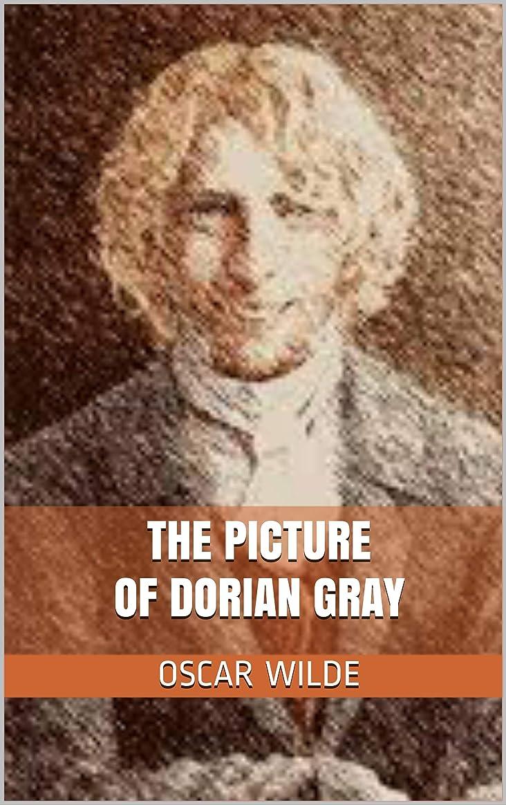 幻想的縫うおしゃれじゃないThe Picture of Dorian Gray (English Edition)