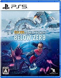 【PS5】Subnautica: Below Zero