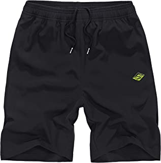 Men's Outdoor Lightweight Hiking Shorts Quick Dry Sports Casual Shorts Skateboard Shorts Swimming Shorts