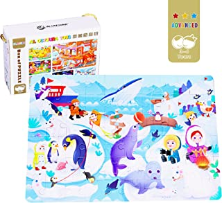 Al Ostoura Toys Winter Party 60Pieces Educational Puzzle,Jigsaw Puzzle For Children,Toy for Kids, Friend Best Gift LW1404 ...