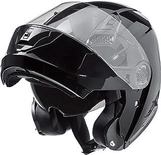 Nexo Klapphelm Motorradhelm Helm Motorrad Mopedhelm Basic II, Thermoplasthelm mit Sonnenblende, klares, kratzfestes Visier, 1.550 g, mehrfache Be  und Entlüftung, Ratschenverschluss, Schwarz, XS   XL