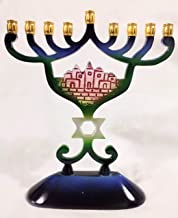 Quality Judaica Modern Hanukkah Menorah with Jerusalem Motif, Multi Colored Gradient Design, Aluminum