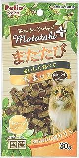 ペティオ (Petio) 猫用おやつ またたびプラス 毛玉ケア キューブタイプ チキン 30g