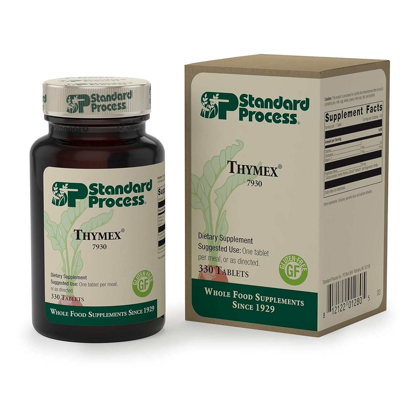 Standard Process - Thymex - Thymus Gland Support Supplement, Supports Immune System Health, Provides Antioxidant Vitamin C, Gluten Free - 330 Tablets