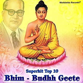 Jo Manvatecha Bangla Bandhla Bhimane