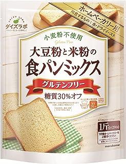 マルコメ ダイズラボ 大豆粉のパンミックス グルテンフリー 【小麦粉不使用】 1斤分 290g
