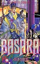 表紙: BASARA(23) (フラワーコミックス)   田村由美