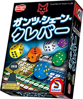 アークライト ガンツ・シェーン・クレバー 完全日本語版 (1-4人用 30分 8才以上向け) ボードゲーム
