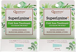 Super Lysine Plus Cold Sore Ointment-7g tube (.25 ounces (2 Pack))