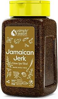 USimplySeason Caribbean Spice (Jamaican Jerk Seasoning)