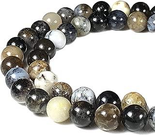 [ABCgems] Australian Black Dendritic Moss Opal AKA Merlinite 8mm Smooth Round Beads for Beading & Jewelry Making