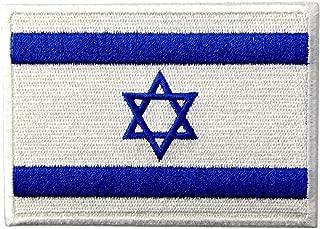 Israel Flag Embroidered Israeli National Emblem Jewish Star of David Iron On Sew On Patch