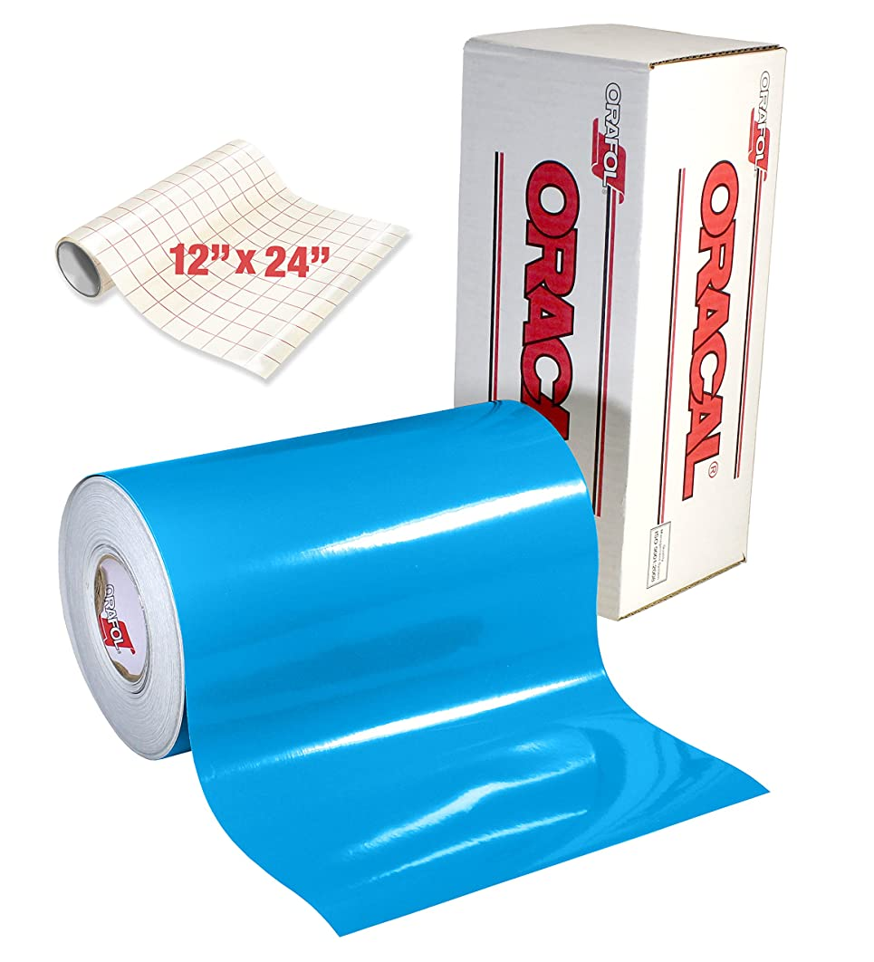 ORACAL 651 Gloss Sky Blue Adhesive Craft Vinyl for Cameo, Cricut & Silhouette Including Free Roll of Clear Transfer Paper (15ft x 12