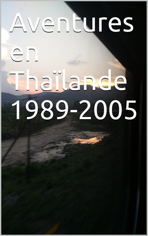 識字無臭ジャズAventures en Tha?lande 1989-2005 (French Edition)