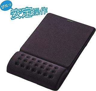"""エレコム マウスパッド リストレスト一体型 疲労低減 """"COMFY"""" ソフト(ブラック) MP-095BK"""