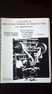 a system of multi year training in weightlifting