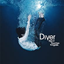 Best diver by nico touch the walls Reviews