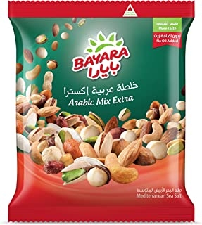 Bayara Snacks Arabic Extra Mix Nuts, 300 grams