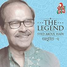 The Legend Syed Abdul Hadi Modern, Vol. 2