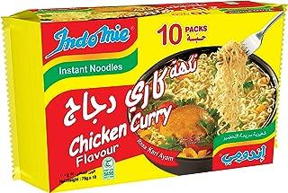 Indomie Chicken Curry, 10 X 75 gm