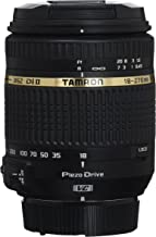 Tamron 18-270mm f/3.5-6.3 Di II VC PZD Zoom Lens for Nikon DSLR Cameras (Model B008N) - International Version (No Warranty)