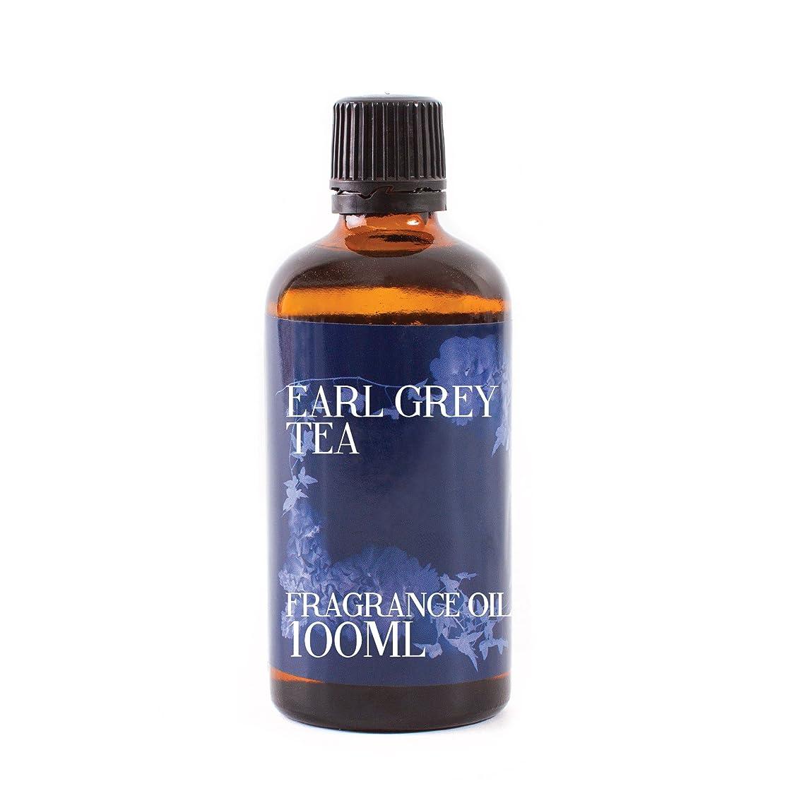 はさみクラフト奇妙なMystic Moments | Earl Grey Tea Fragrance Oil - 100ml
